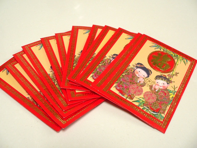 Hong bao lantern fig jam and lime cordial for Ang pow packet decoration