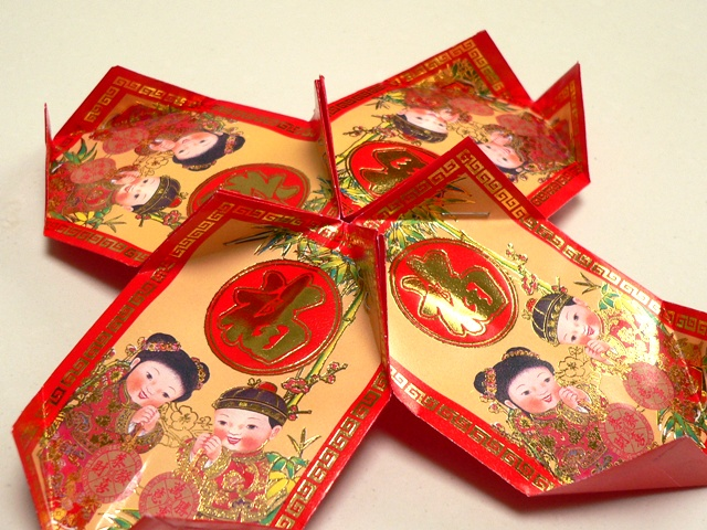 Ang pow lantern fig jam and lime cordial for Ang pao decoration