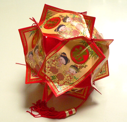 How to Make a Fish from a Chinese Red Packet: 5 steps