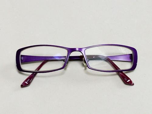 978e0026345 Genius Affordable Eyeglasses – Zenni and Dresden