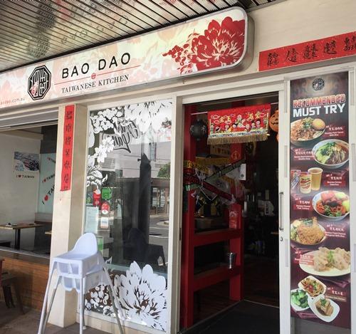 baodao1